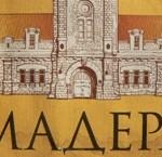 "Masandra, ""Madera krymska"", Krym, Ukrajina"